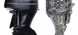 1996-2006 Yamaha Outboard 60 HP Service Manual